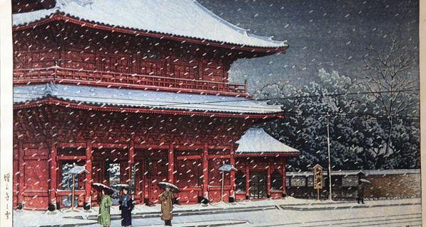 La restauration des monuments en bois au Japon, entre perpétuation formelle, et transmission