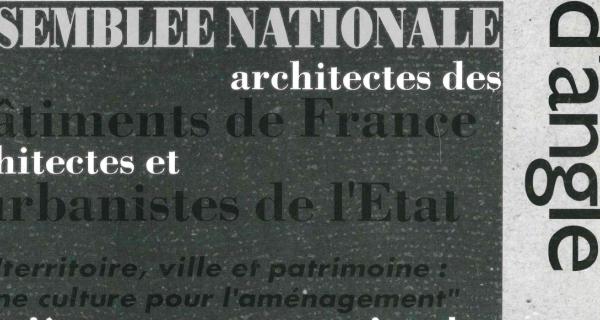 L'architecture et l'urbanisme valent bien un débat… (1/2)