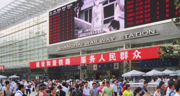 De la France à la Chine : mobilités métropolitaines innovantes entre développement du numérique et humanité dans la cité